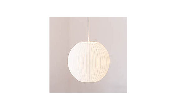 Nelson Ball Pendant Lamp - Small